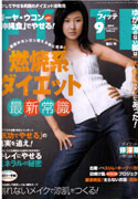 photo_magazine_fyte2.jpg